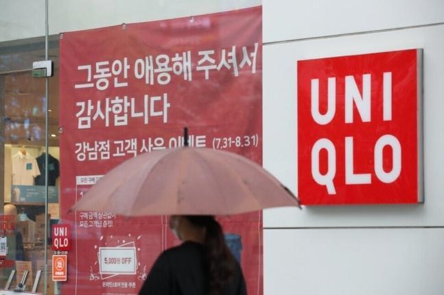韓国 経済 制裁 韓国 の 反応