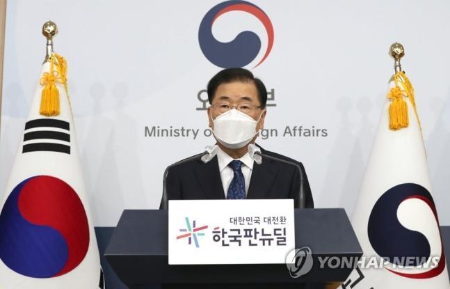 中国 韓国 反応 キムチアンテナ ~エンジョイ!韓国~